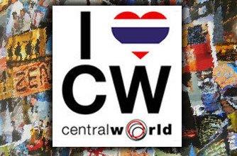 Photo of В Таиланде вновь открылся крупнейший торговый центр «Central World»