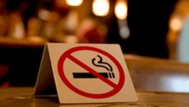 Photo of Новый законопроект по борьбе с курением