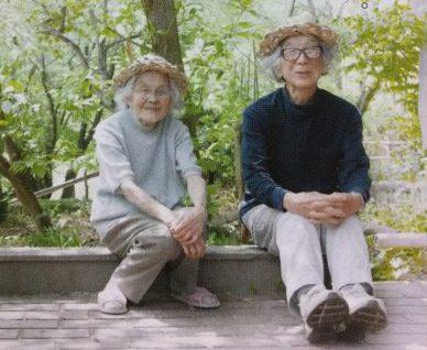 【感動!!】「人生フルーツ」90歳と87歳の夫婦が主人公の映画から生き方を学ぶ。