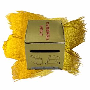 SabbyBeauty: BROW WRAP 1 BOX