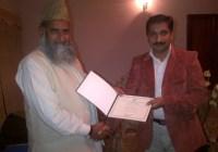 Dr sabeel with Dr khalid fayyaz Ranjah D.G Health Pakistan image