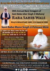 Barsi will be commemorated this weekend at Gurdwara Sachkhand Isher Darbar. There is also a program at Wolverhampton, where Sant Ji Maharaj passed away, Monday evening Kirtan will be from 6PM-9PM and Tuesday morning there will be Asa Di Vaar from 6AM followed by Sri Akhand Paath Sahib 61 Crowther Rd, Wolverhampton, WV6 0HZ, UK
