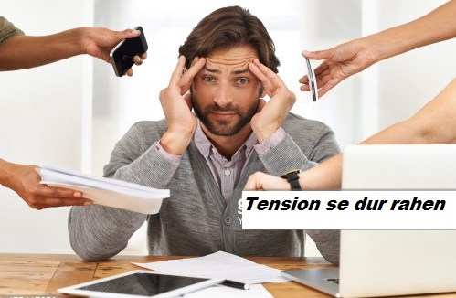 tension kaise dur karen
