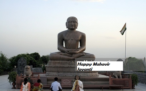 Mahavir Jayanti Top 10 Powerful Messages Greeting, Inspirational Quotes
