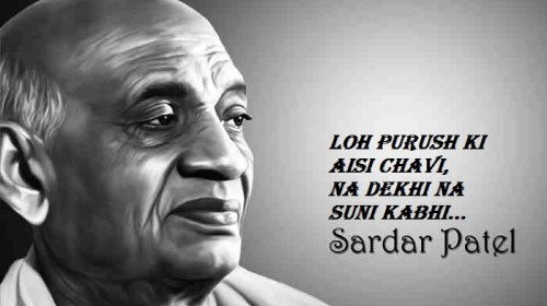 Sardar Vallbhbhai Patel Quotes, Inspirational Thoughts, Slogan, In Hindi