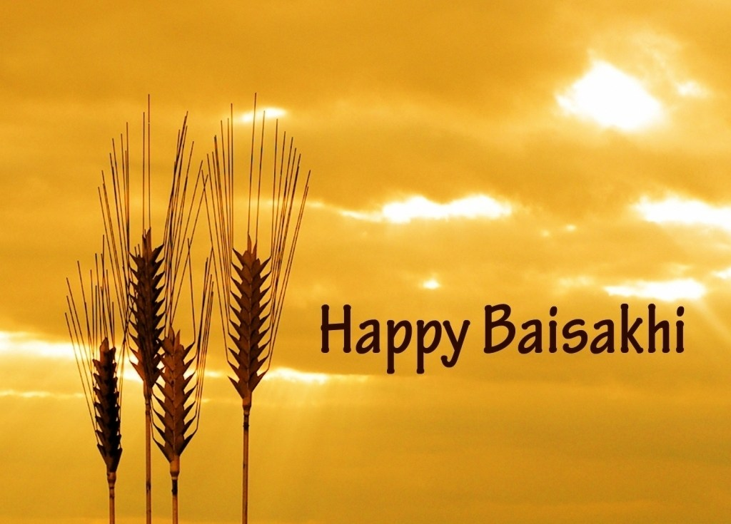 Baisakhi Top Watsapp Messages, Wishes, Romantic Messages In Hindi