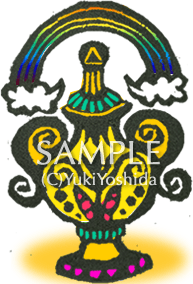 Sabiansymbol Taurus04