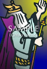 sabian symbol image capricorn07