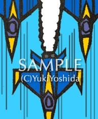 サビアンシンボル双子座9 sabian symbols image  gemini09