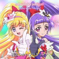 The Hinamatsuri came and we became an English fansub: Mahoutsukai Precure! 01-04