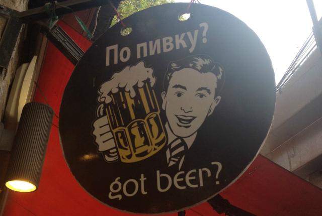cerveza-vietnam