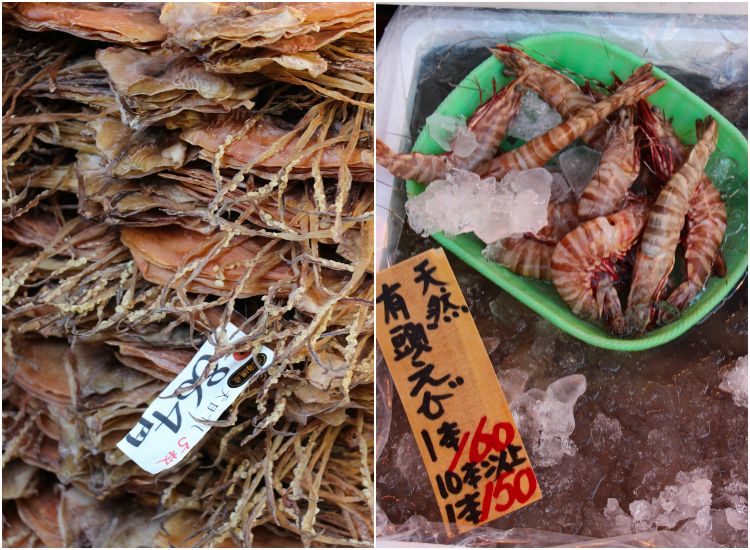 productos-tsukiji