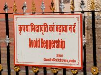Avoid Beggarship - but feed the rats