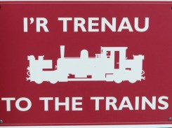 To the trains!