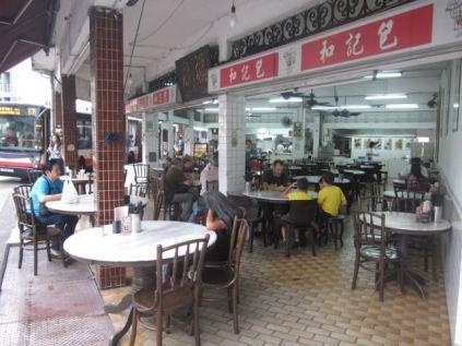 The famous Ho Kee Pau