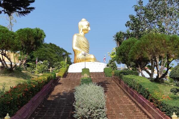 Ban Krut Wat Tang Sai