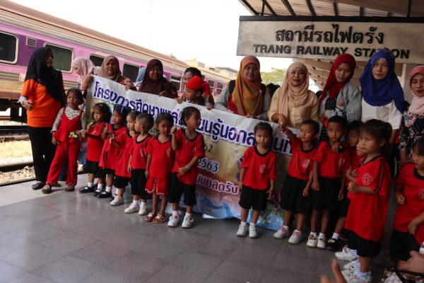 Schulklasse Trang