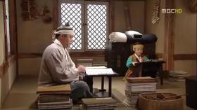 Geum reading the classics