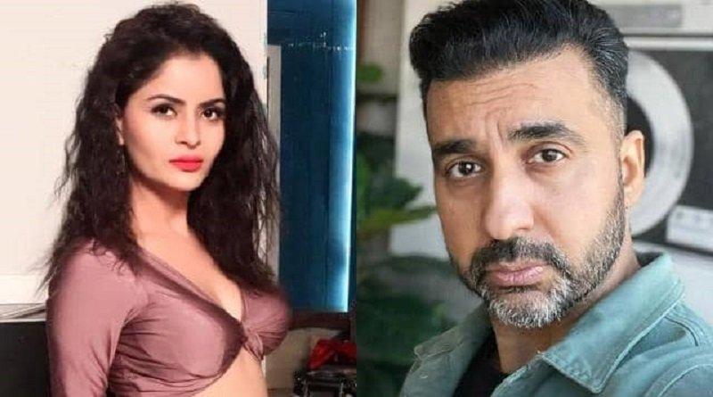 Pornography Case: व्हाट्सएप चैट से हुआ Raj Kundra का पर्दाफाश,  Hothit App से जुड़ी थी Gehana Vasishth
