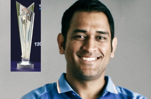 dhoni t 20 world cup mentor