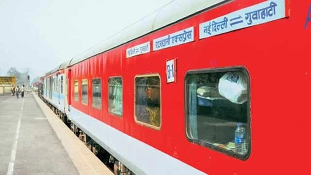 Confirm Ticket in Train