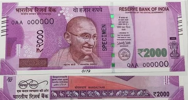 200 रूपये 2000 rs new note