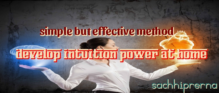 Intuition power