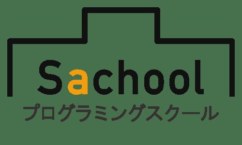 sachool