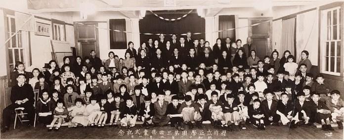 The Sacramento Nichiren Buddhist Church Japanese School class photo, Feb. 1, 1936.