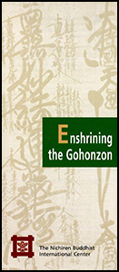 Enshrining the Gohonzon