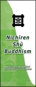 nichirenshu-cover-ruled
