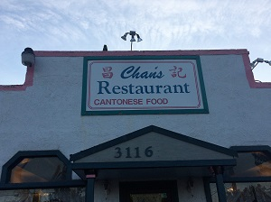 Picture of Chan's Restaurant Exterior