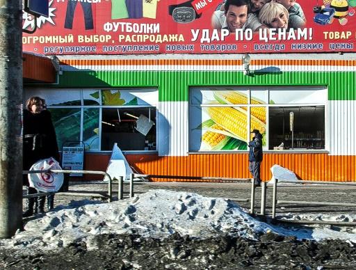 chelyabinsk, aftermath ,damage, image