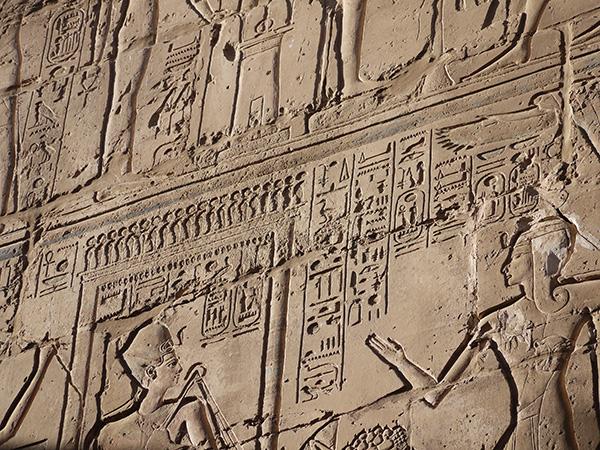 Egypt Sacred Tour - Egypt Temple of Isis