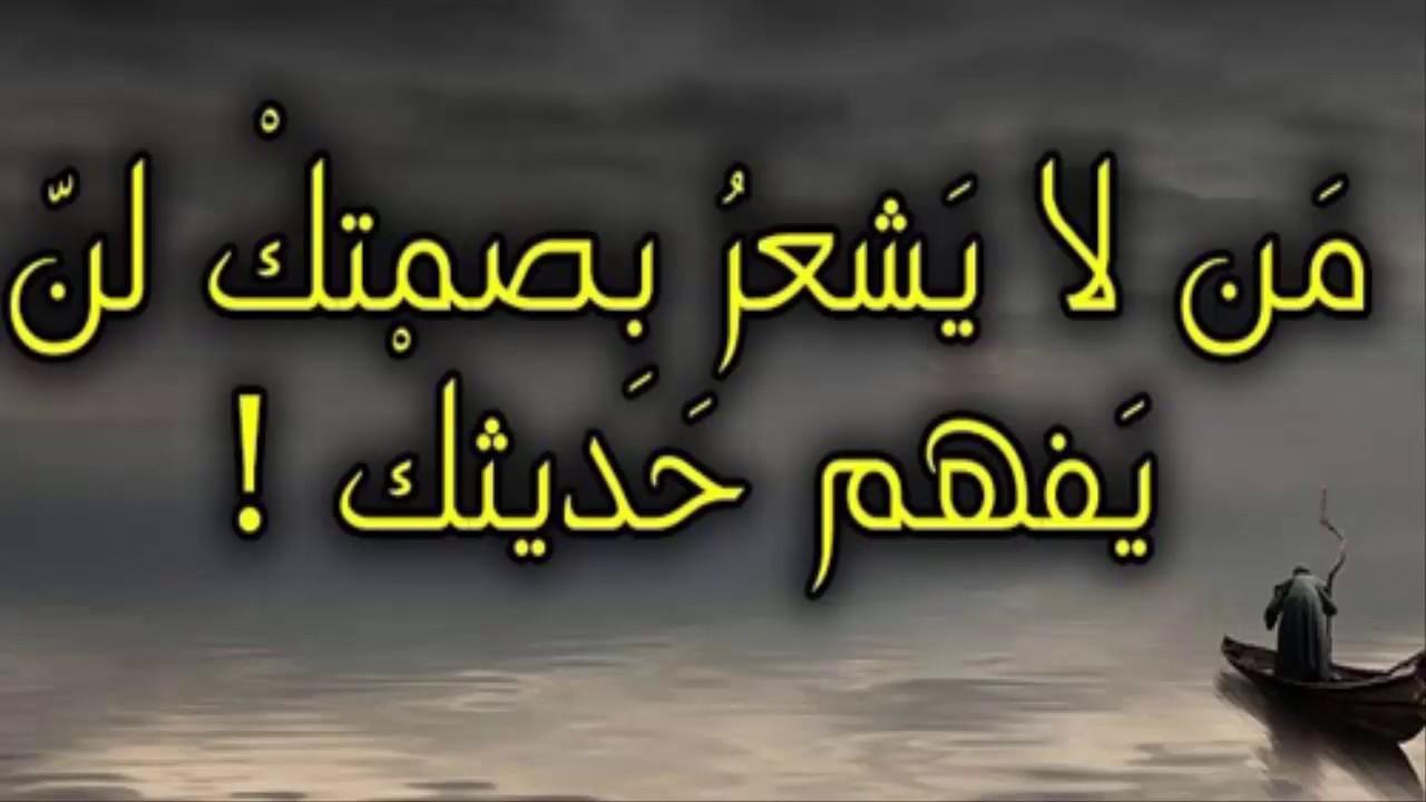 امثال حزينه بالصور حكم عن الهم صور حزينه