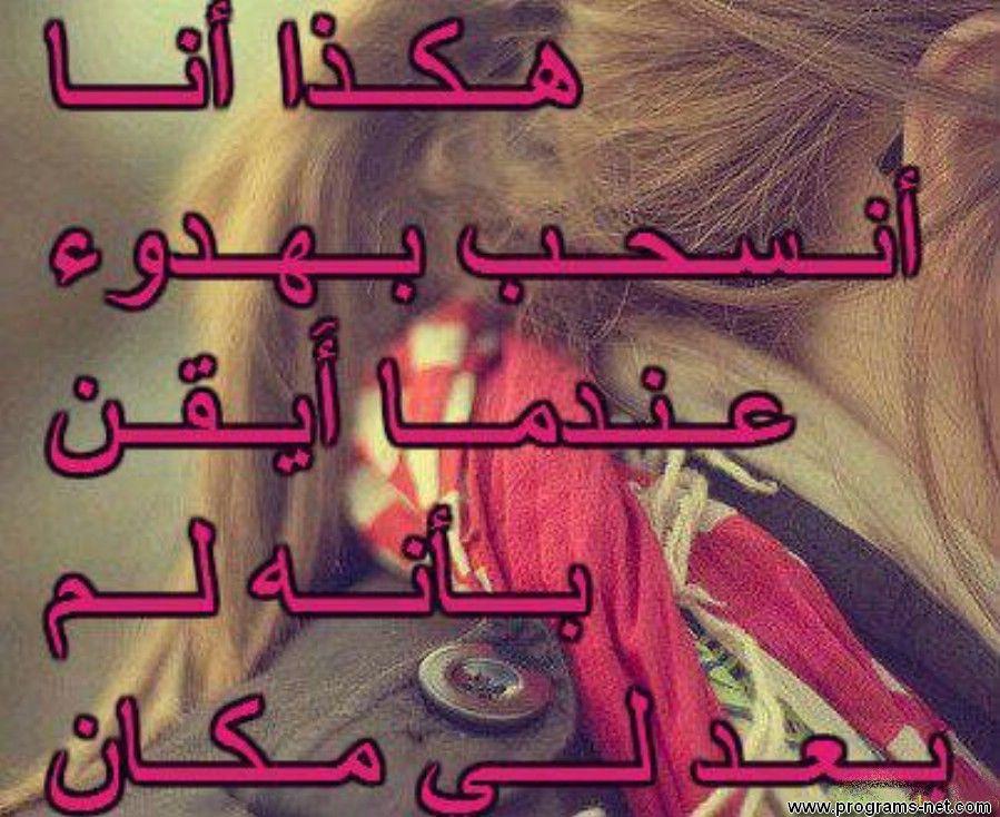 صور حزينه مع كلام حزين مجموعة ليس لها مثيل من الصور صور حزينه