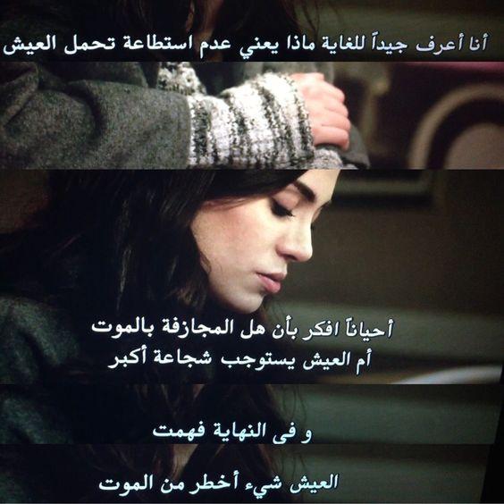 كلمات حزينه قصيره فيس بوك عبارات مختصرة لكنها حزينه صور