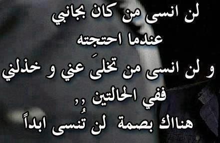عبارات حزينه جدا عن الدنيا كلمات محزنه تعبر عن قسوة الحياة