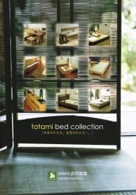 2014商品カタログ