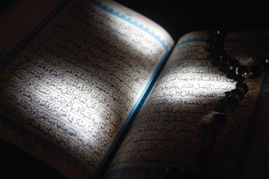 Five Verses of the Quran on Sadaqah