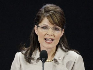 Sarah Palin, Vice President of the United States