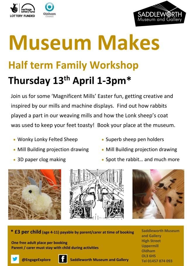 Museum Makes poster April 2017
