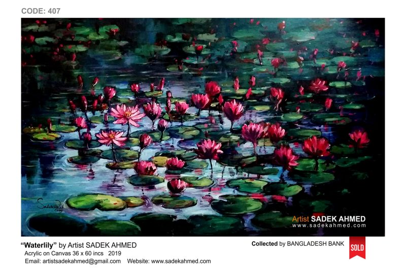 Water Lily , Bangladesh Bank , Artist of Bangladesh