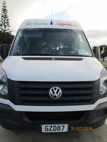 Our baby for five weeks of travelling round New Zealand
