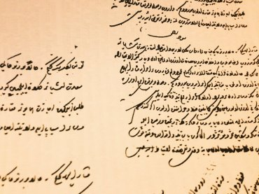 Letters between Sultans Murad and Alooma