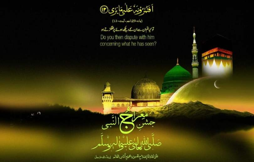 30+ Shab-e-Barat Status For Whatsapp and Facebook