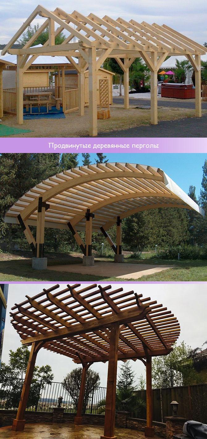Intricate wooden pergolas