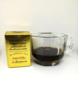 BuahemaCup