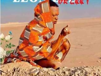 DJ Obza & Leon Lee Makhi Iparty Mp3 Download SaFakaza
