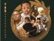 TNS Cash Only ft Luqua Mp3 Download SaFakaza
